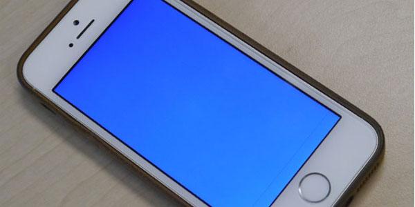 Schermo Nero O Blu Su Iphone Come Risolvere Mobile Recovery